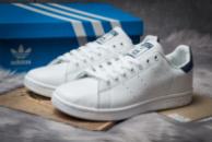 Кроссовки мужские в стиле Adidas Stan Smith, белые (14783),  [  41 42 43 44 45  ]