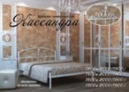 Металлические кровати 2 «Металл-Дизайн»
