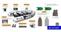 Комплектующие и аксессуары для тюнинга лодок «Колибри»