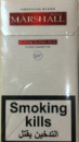 Сигареты Маршал слимс красный (Marshall Super Slims Duty Free)