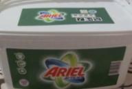 Стиральные порошоки Ариель автомат Ariel универсал 85 стирок 5.22кг для стирки в разных температурных режымах