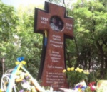 Памятник бойцу АТО № 7