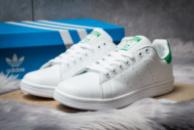 Кроссовки мужские в стиле Adidas Stan Smith, белые (14781),  [  41 42 43 44 45  ]