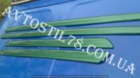 Молдинг двери Ланос, Сенс (зеленый металик) Польша
