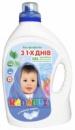 Гель для прання дитячої білизни Karapuz Sensitive 3 л, Гель для стирки детского белья Карапуз Сенситив