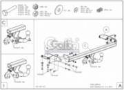 Тягово-зчіпний пристрій (фаркоп) Opel Meriva B (2010-2017)