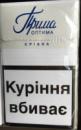 сигареты Прима оптима срибная