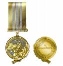 Медаль для бухгалтерів «За професійність»