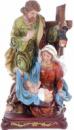 Рождественская декоративная статуэтка «Вертеп» 30.5см