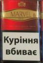 Сигареты Марвел красный (MARVEL RED KING SIZE)