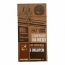 Шоколад чорний на меду з імбиром «1-ша мануфактура еко шоколаду»