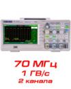 SDS1072CNL Цифровой осциллограф, 70 МГц