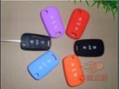 Чехол для раскладного ключа KIA (силиконовый, чёрный, красный, голубой)