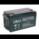 Гелевый аккумулятор 12 В 65 Ач STORACE SRG65-12 (GEL)