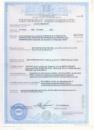 Пожарный сертификат на продукцию в Украине.