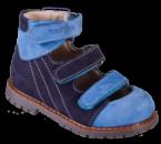 Туфли ортопедические 06-311 р. 31-35