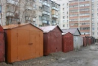 Узаконить Гараж Харьков, Харьковская область.Срочно узаконить гараж.