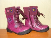 Ботиночки зимние для девочки GR151-11