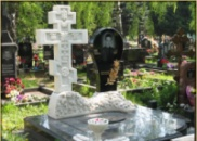 Мраморный крест № 5