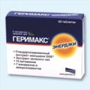 Геримакс® Энерджи № 30