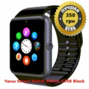 Часы Smart Watch Phone GT08 Black