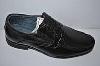 Туфли для мальчика В237 ТМ KangFu.