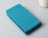 Флип-чехол для Lenovo S720 (цвет голубой)