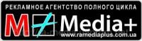 Пресса в Житомире, реклама в газете Сейф Житомир