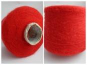 Пряжа IGEA / ANTARES, красный, (30% кидмохер, 38% акрил, 32% полиамид, 950м/100г)