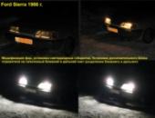 21.01.2011 г. Ford Sierra 1986 тюнинг освещения