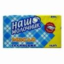 Масло сливочное «Наш молочник» Крестьянское 72.6% 200г