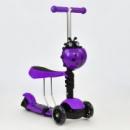 Самокат А 24672 - 1070 Best Scooter 3 в 1 (8) колір ФІОЛЕТОВИЙ, колеса PU світяться [Коробка]