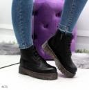 Ботинки зима!