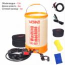 Мойка «VOIN» VС-327 12V/9Amp/120W/5.5L/min/13л