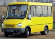 Лобовое стекло для автобуса БАЗ 2215 (5206012) Дельфин в Днепропетровске