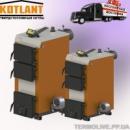 Твердотопливный котел Kotlant КГ 16 С электронной автоматикой и вентилятором