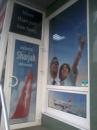 Оформление витрин магазинов/поклейка окон, Донецк