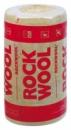 Утеплитель RockWool domrock