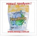 NewBrite™ Laundry Detergent(Лондри Детерджент) 1.7кг - средство для стирки