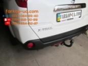Фаркоп для Nissan X-Trail (T31) (2007-2014) (без подрезки бампера)