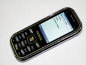 Кнопочный телефон Nokia M65 - 2.4«, 2 SIM, FM, MP3