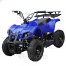 Детский квадоцикл ярко-синий ATV-7E-4