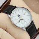 BMW Silver\White