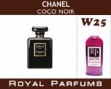 Духи Royal Parfums 100 мл Chanel «Coco Noir»