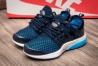 Кроссовки детские в стиле Nike Air Presto Flyknit Ultra, синий (2540-2),  [  32 (последняя пара)  ]