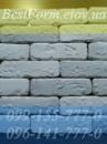 Форма силиконовая для гипсового камня 004