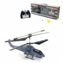 Вертолет S 108 G р/у аккум., гироскоп, в кор-ке