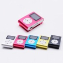 MP3 Player mix