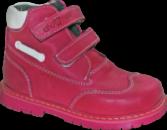 Ботинки ортопедические Форест-Орто 06-563