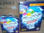 Стиральный порошок WASCHBAR Universal 7.5кг 92 стирки